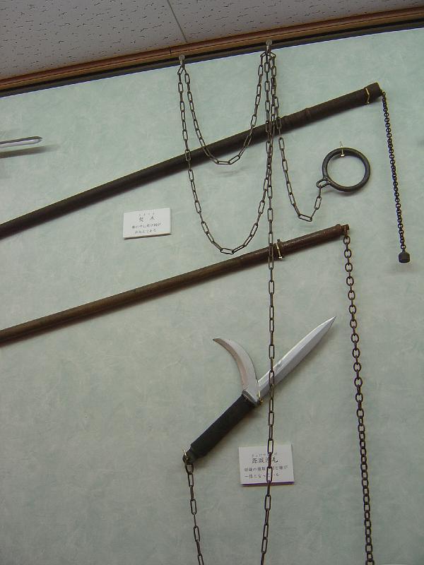 Kyoketsu Shoge [97] Ninja weap...